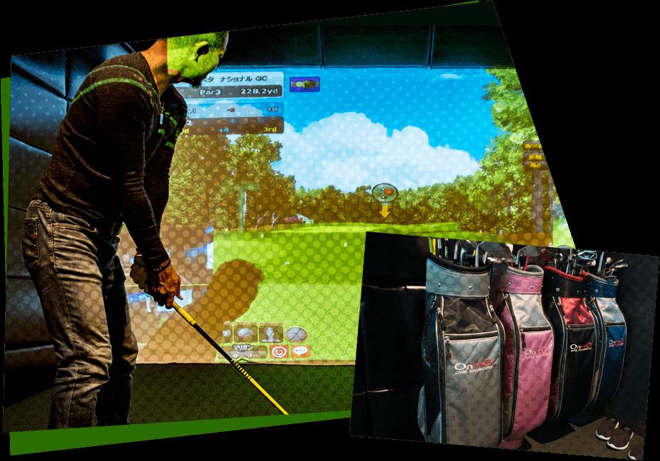 シミュレーションゴルフルーム